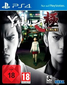 PS4 - Yakuza Kiwami Box 785300129643 Photo no. 1