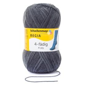 Sockenwolle Regia Schachenmayr 665633701933 Farbe Schwarz color Grösse L: 16.0 cm x B: 8.0 cm x H: 8.0 cm Bild Nr. 1