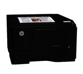 HP Laserjet Pro 200 Color M251n HP 95110005643814 Photo n°. 1