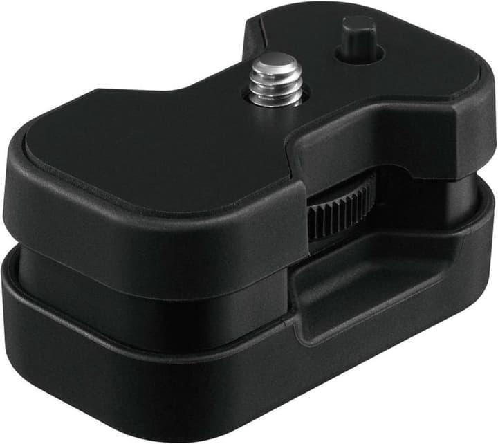 Amortisseur de vibrations moteur AKA-MVA Accessoire Sony 785300146474 Photo no. 1