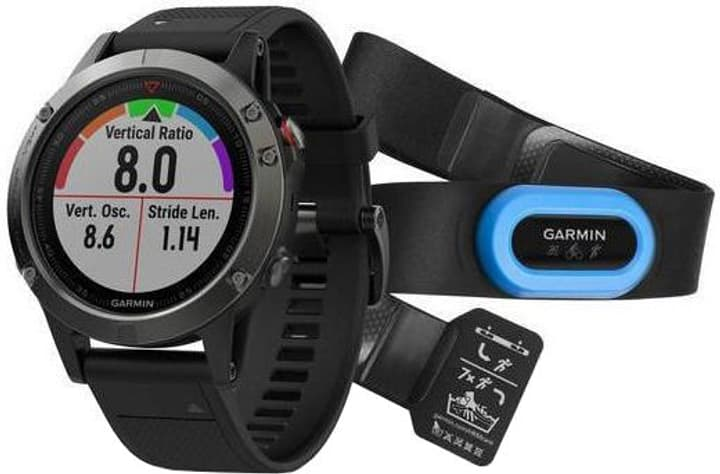 GPS Fenix 5 Bundle - gris/noir Smartwatch Garmin 785300132751 Photo no. 1