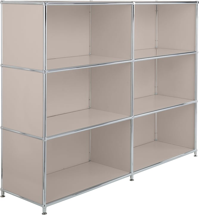 FLEXCUBE Buffet haut 401809200088 Dimensions L: 152.0 cm x P: 40.0 cm x H: 118.0 cm Couleur Gris taupe Photo no. 1