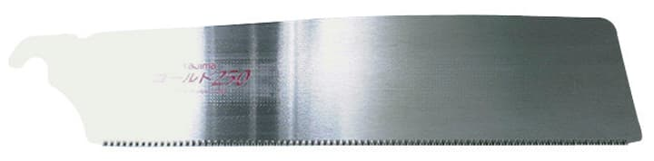 TAJIMA Ersatzblätter zu PULL Japansäge 265mm 602787900000 Bild Nr. 1