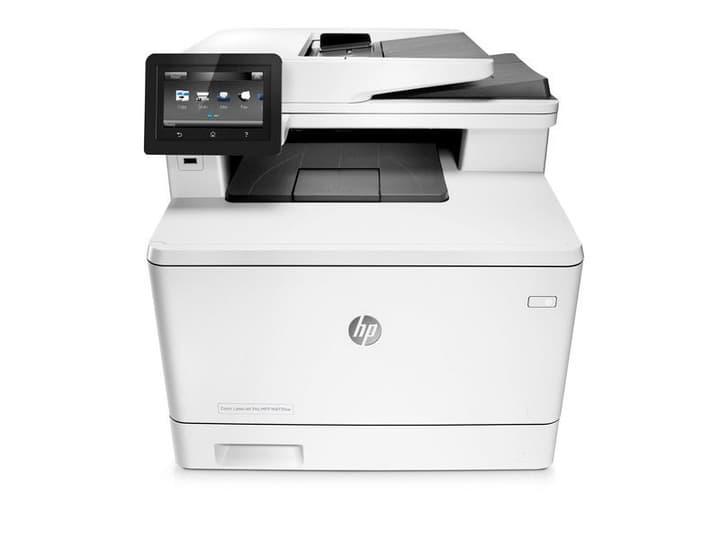 Color LaserJet Pro M477fnw MFP HP 785300125239