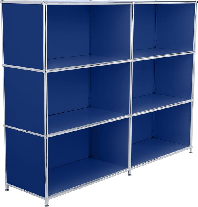 FLEXCUBE Buffet haut 401809200040 Dimensions L: 152.0 cm x P: 40.0 cm x H: 118.0 cm Couleur Bleu Photo no. 1