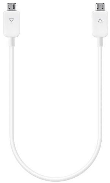 GALAXY S5 Power Sharing - bianco Samsung 797912300000