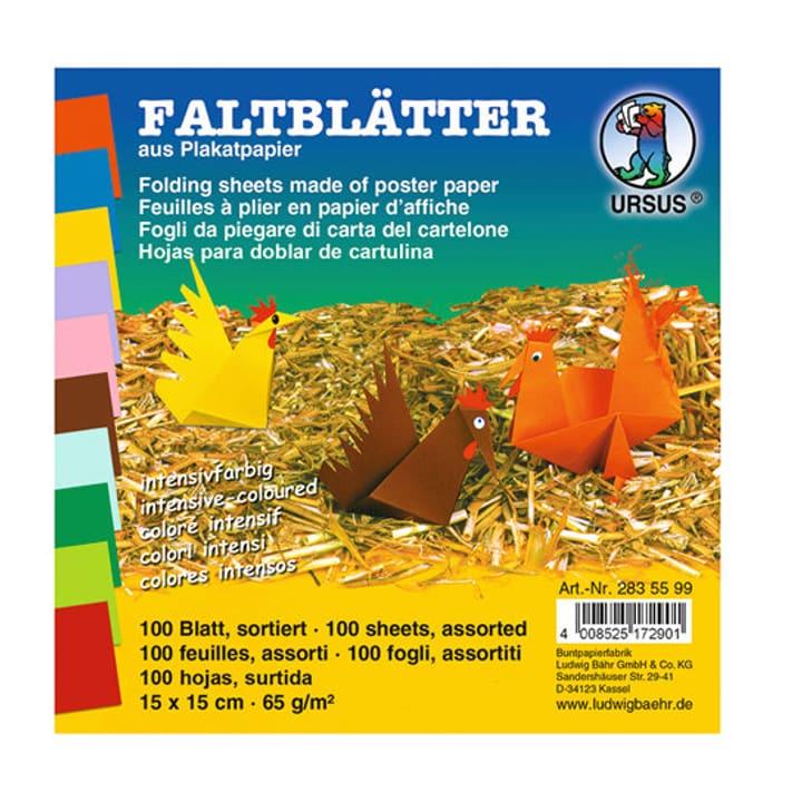 Intensive Faltblätter 15X15CM,100 Foglie I AM CREATIVE 666205600000 N. figura 1