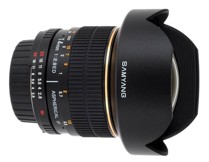 14mm / 2.8 IF ED UMC Aspherical (Nikon) Samyang 785300125119 Bild Nr. 1