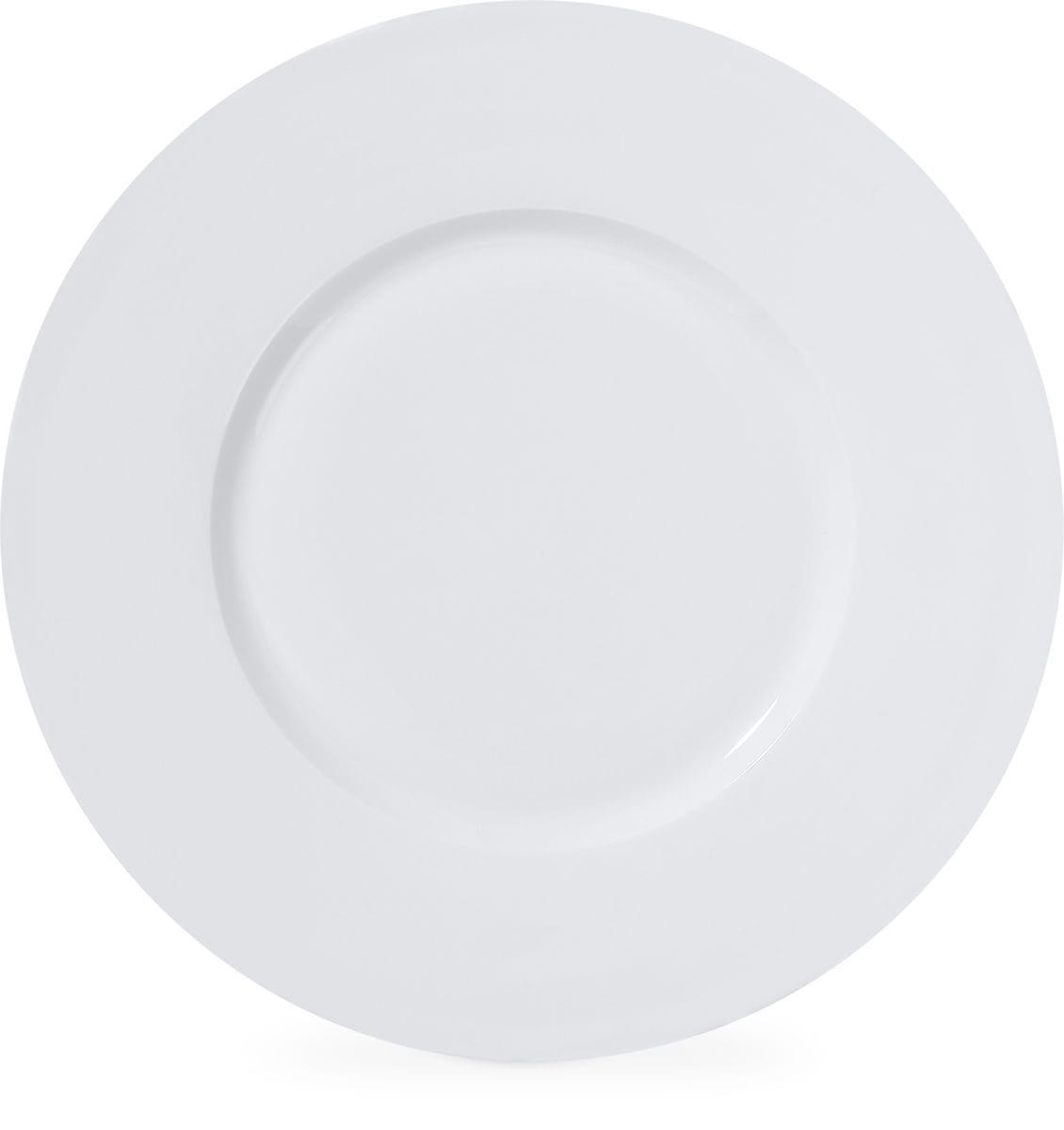 Cucina & Tavola PRIME Assiette à dessert