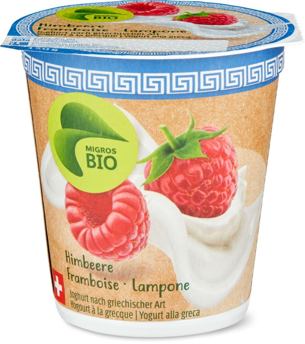 Bio Joghurt Grecque Himbeere