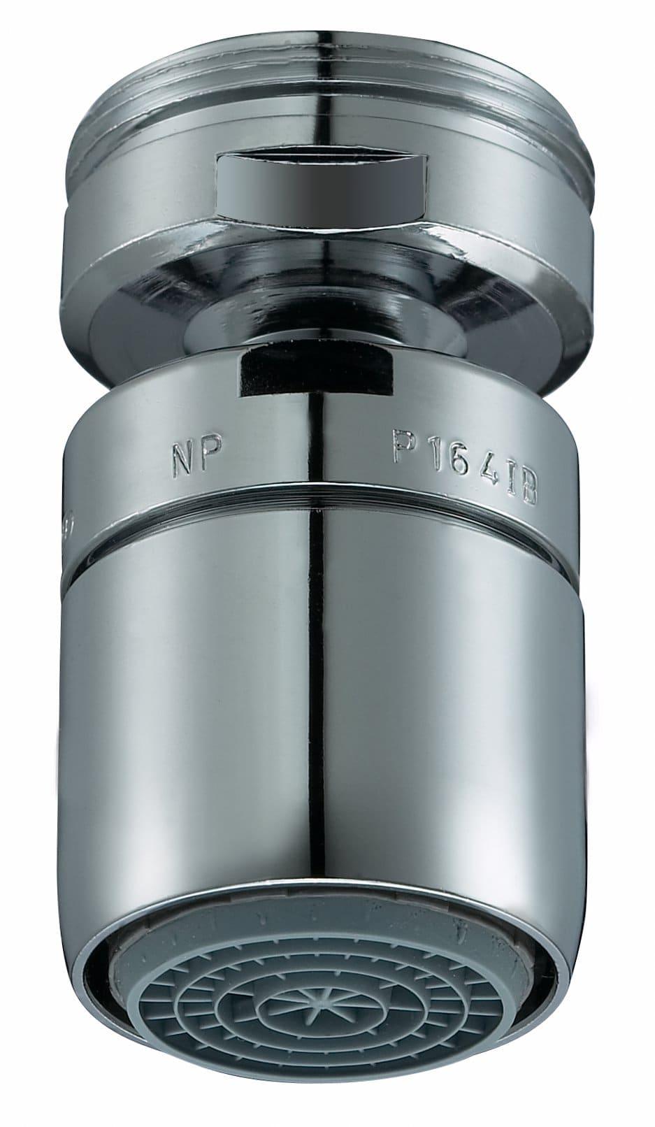 NEOPERL CASCADE SLC Strahlr. mit Kugelgelenk