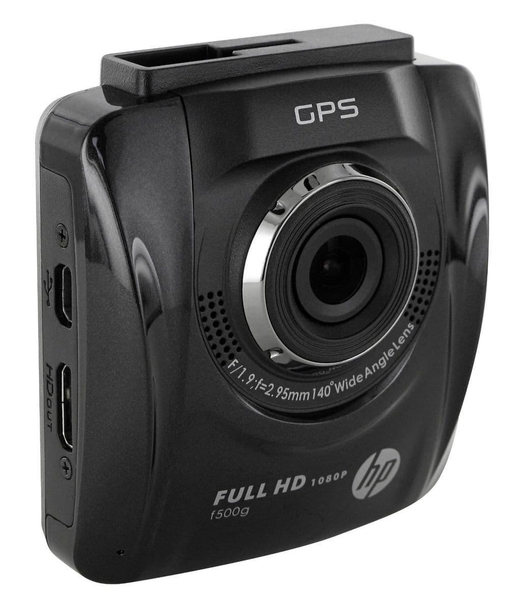 hp f500g digital car dashcam mit gps migros. Black Bedroom Furniture Sets. Home Design Ideas