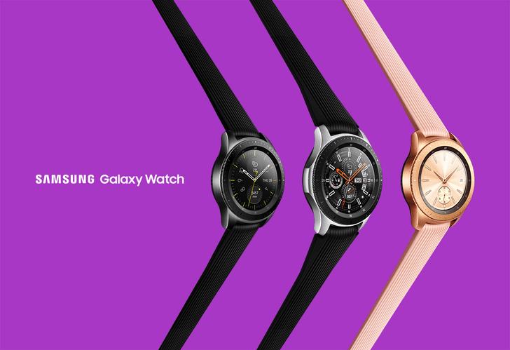 Pre-ordina Samsung Galaxy Watch ora